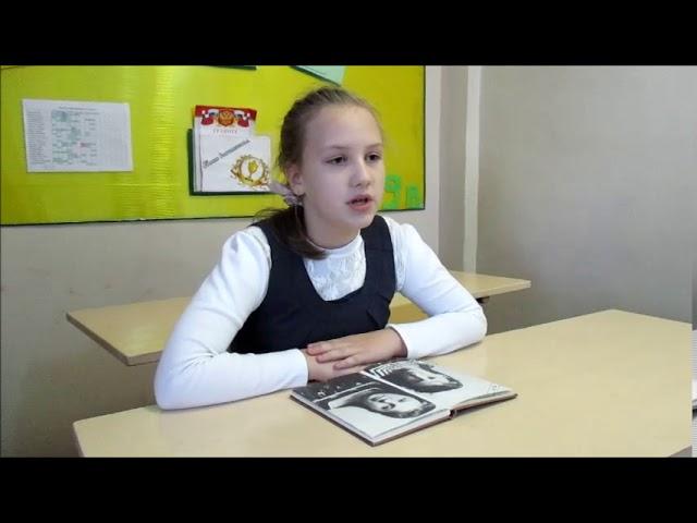 Изображение предпросмотра прочтения – «Школьники моего класса» читают произведение «Волшебник» М.И.Цветаевой