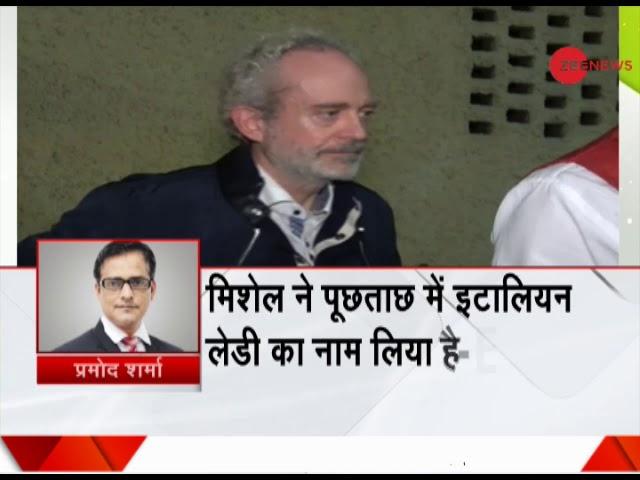 Breaking News: Christian Michel has taken name of 'Mrs Gandhi', says ED