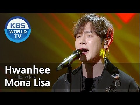 Hwanhee - Mona Lisa | 환희 - 모나리자 [Immortal Songs 2 ENG/2018.05.05]