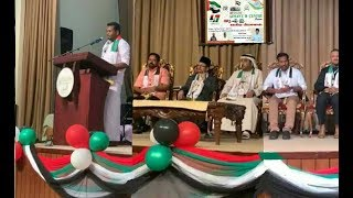 UAE National Day function, Ajman CH centre
