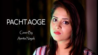 Pachtaoge (Female Cover) - Amrita Nayak | Bada Pachtaoge Cover | Jaani | B Praak | Arijit Singh