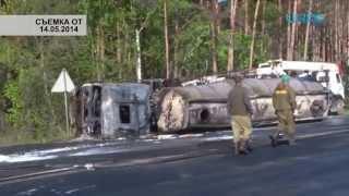 Аварии на трассе М5 Урал