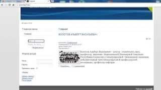 видео Компонент AcyMailing для Joomla 2.5/3.x