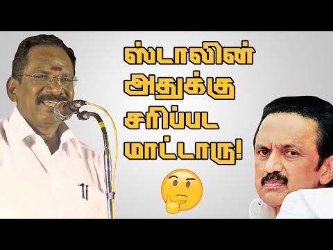 ஸ்டாலின் அதுக்கு சரிப்பட மாட்டாரு! | Athukku Stalin Saripada Mattaru : Minister Sellur Raju
