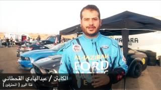 روتانا موتورز- بطولة درفت كنغ بديراب