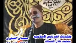 الشيخ عبد السميع محمود - عزاء والدة الشيخ محمد مراعى .wmv