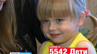 Трехлетней Веронике Вельдяевой очень нужна помощь