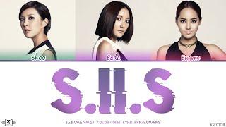 S.E.S. (에스이에스) - S.II.S (Soul to Soul) Lyrics [Color Coded H…