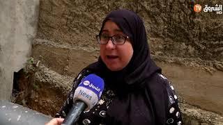 حي ديار النعامة بالأبيار في العاصمة    عذاب في صمت