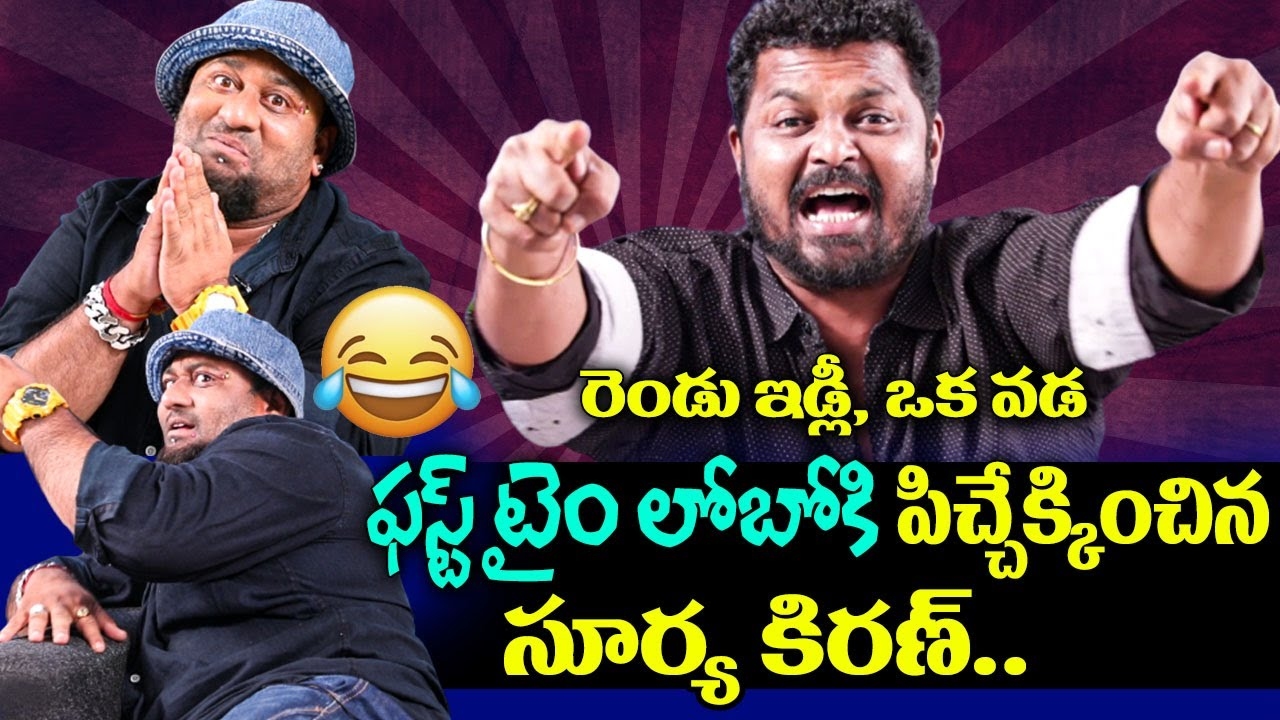 Download MAA TV Anchor Lobo Shocked Over Surya Kiran Words | Bigg Boss 4 Surya Kiran Interview | TopTeluguTV
