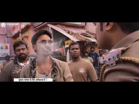 Maari movie dialogue hindi dubbed