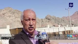 مأوى للكلاب الضالة في العقبة - (15-3-2019)