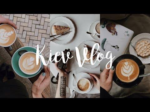 Kiev Vlog: Один тиждень мого життя. Ким я працюю, як проходять мої зйомки в інстаграм