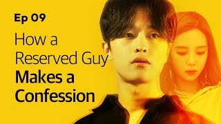 How a Reserved Guy Makes a Confession | Yellow | Season1 - EP.09 (Click CC for ENG sub) thumbnail