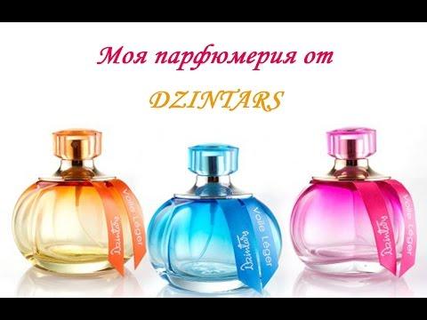 Dzintars | Моя парфюмерия ( серия Opera, Voile Leger)