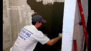 видео ГИДРОИЗОЛЯЦИЯ СТЕН