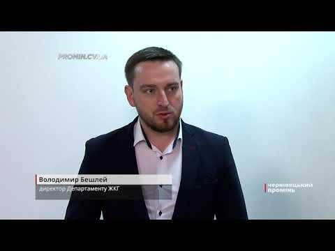 Чернівецький Промінь: На вихідних розпочнуть ремонт вулиці Руської
