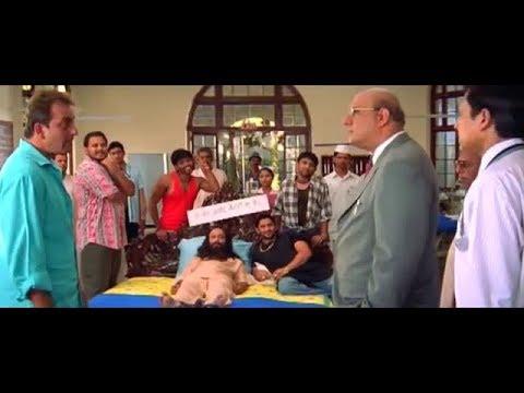 Download Munna Bhai MBBS Best Funny scene - Bed Leke Aye la - Sanjay Dutt - Arshad Warsi - Boman Irani - HD
