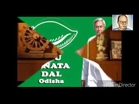 Bjd ra super hit New Song for 2019 Election,