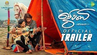 யூடியூப் டிரெண்டிங்கில் முதலிடம் பிடித்த ஜிப்ஸி டிரைலர் Gypsy Official Trailer Jiiva Raju Murugan