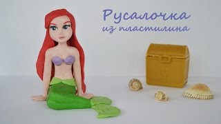 как сделать русалочку из пластилина How to do with the rusalochku of play-doh
