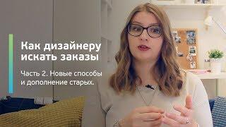 видео 7 видов рекламы на Youtube, которые вы обязательно должны попробовать.