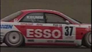1995 jtcc part 1