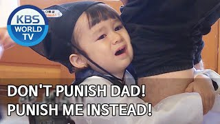 Don't punish Dad! Punish me instead! [The Return of Superman/2020.03.29]