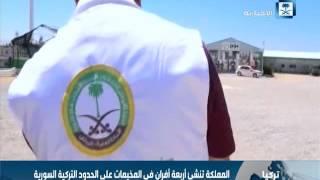 بالفيديو.. الحملة الوطنية تنشئ أربعة أفران بمخيمات السوريين