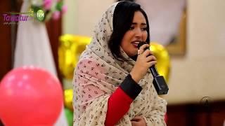 شاهد سلمى عمر فنانة مصرية تؤدي أغنية المرحومة ديمي منت آبه