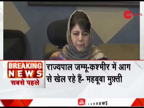 Mehbooba Mufti accuses governor Satya Pal Malik of taking decisions against J&K's interests Mp3