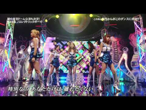 KARA - Elec+ric Boy LIVE [720p] HD