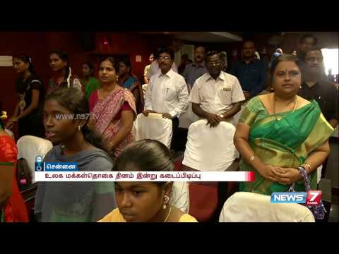 Population control target achieved a long back in Tamil Nadu : Vijayabaskar   News7 Tamil