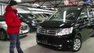 Honda Stepwgn 2012 год 4WD от РДМ-Импорт
