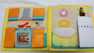 Мягкая развивающая книжка. Кукольный дом 1 #Soft book.Doll house.