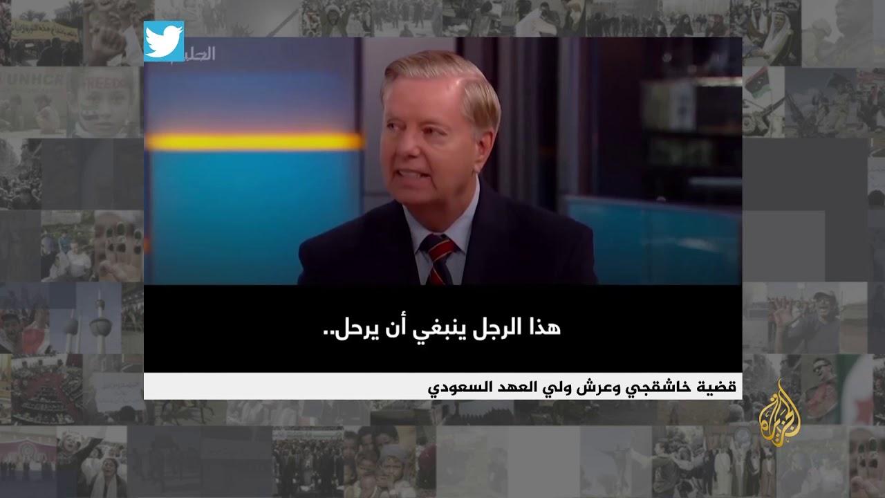 الجزيرة:نشرتكم الثامنة- نشرتكم