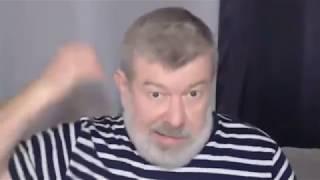 #МАЛЬЦЕВ УШЕЛ С ЮТУБА
