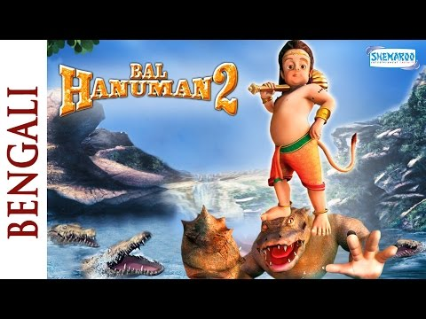 Bal Hanuman 2 (Bengali) - Hindi Animated Movies - Full Movie For Kids