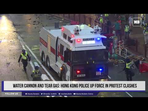 Water cannon and