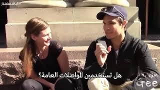 هل مارستي العادة سرية أمام عائلتك رد كان صدمة شوارع امريكا بالعربية