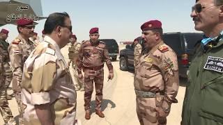جولة ميدانية لوزير الدفاع في قيادة عمليات الجزيرة والفرقة السابعة وقاعدة الأسد الجوية