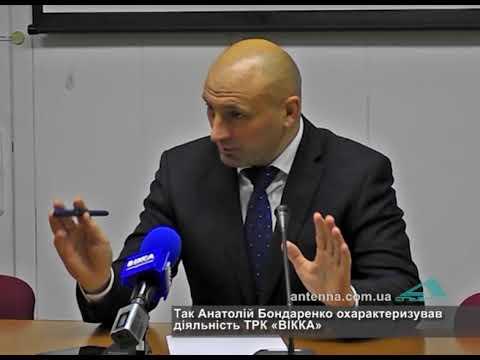 Телеканал АНТЕНА: «Чиста заказуха»,   міський голова Черкас про роботу місцевої телерадіокомпанії