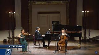 Серия концертов «FORTE-TRIO» пополнилась вечером камерной музыки | Культвояж