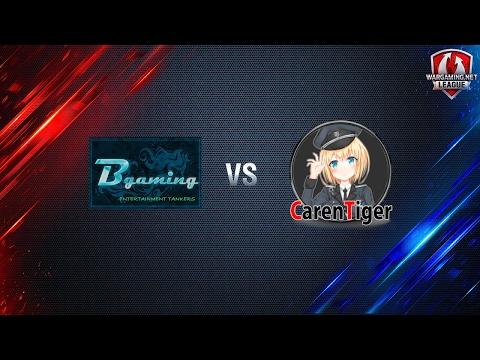 [JP] WGL APAC - B-Gaming vs Caren Tiger - Season II 2016-2017, Week 4