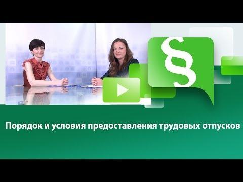 Видео Виды и правовое положение некоммерческих организаций