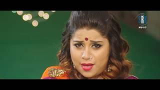 Sejiya Pe Sarke Na Saya Ke Dori | Bhojpuri Movie Superhit Song | Anara Gupta