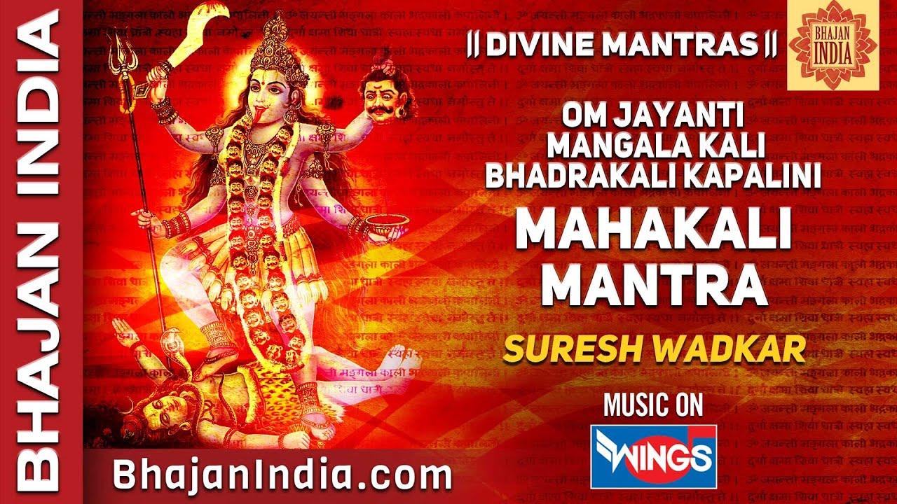 Mahakali Mantra Mahakali Mantra - Om J...