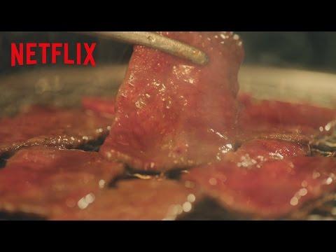 自由な食を知り、その喜びを知れ!『野武士のグルメ』スポット 15秒