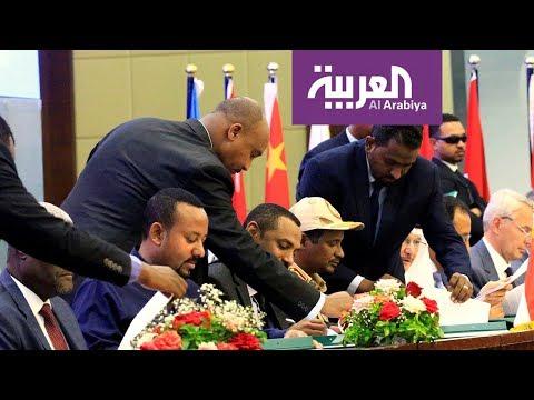 على هامش توقيع اتفاق السودان، تحذير مشترك من السياسات الإيرا  - نشر قبل 1 ساعة