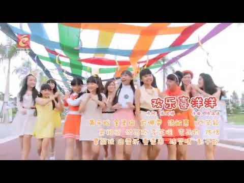 Lagu Imlek 2019 小天使/Jayden李永钧/群星] 欢乐喜洋洋 -- 欢乐喜洋洋